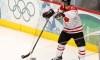 Les 5 meilleurs buts de hockey