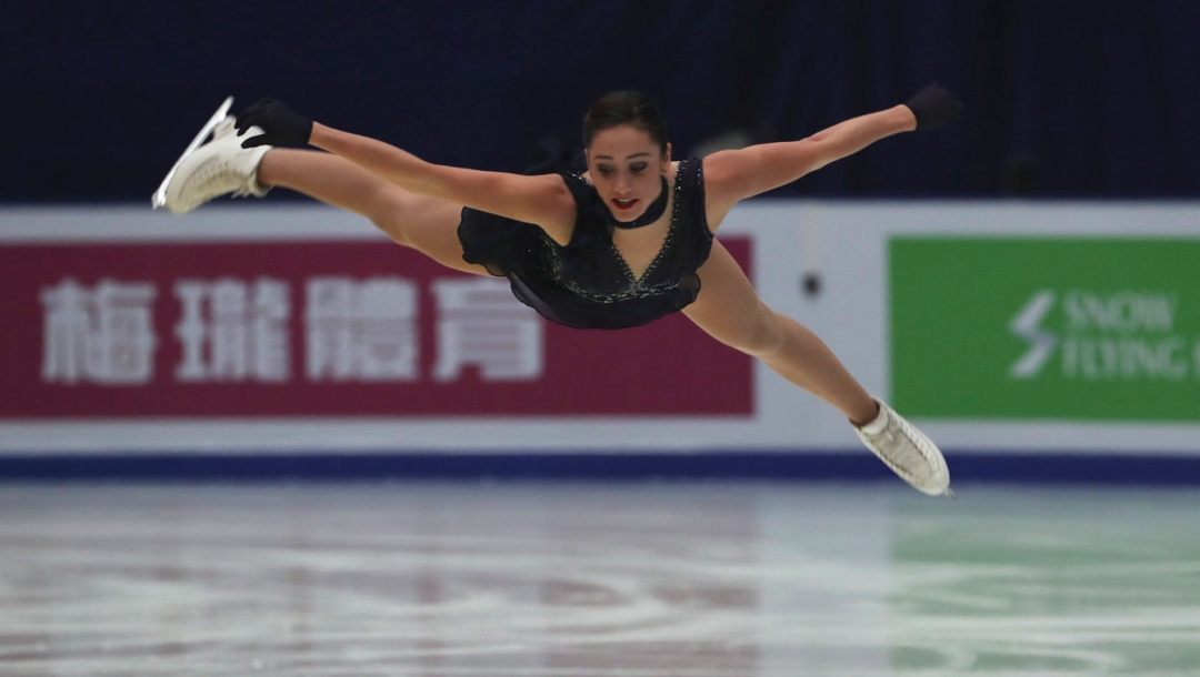 Kaetlyn Osmond Cup of China 2016