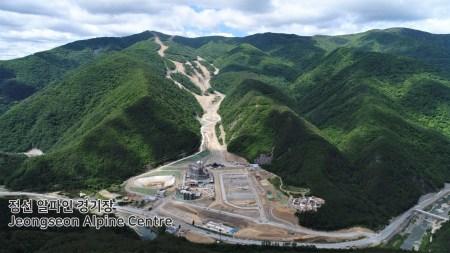 Le centre alpin de Jeongseon recevra les épreuves de ski alpin. (PyeongChang2018/Facebook)