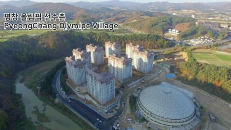 Le village olympique de PyeongChang (pyeongchang2018/Facebook)