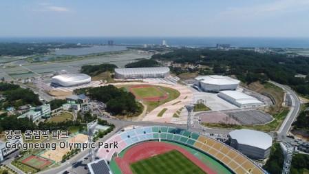 Le parc olympique de Gangneung regroupe plusieurs installations dont le Palais des glaces, l'Ovale, le Centre de curling et le Centre de hockey. (pyeongchang2018/Facebook)