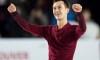 Mise à jour olympique: Un week-end marqué par des médailles d'or et des qualifications à PyeongChang 2018 pour Équipe Canada