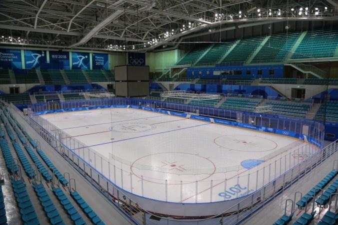 Le Centre de hockey de Kwandong.