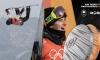Parrot et McMorris décorés d'argent et de bronze à PyeongChang 2018