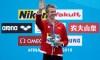 Eric Hedlin remporte la première médaille d'Équipe Canada aux Mondiaux de la FINA