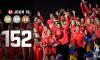 Lima 2019 | Jour 16 : Équipe Canada termine ses Jeux panam sur le podium