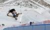 Mise à jour olympique : Nos skieurs acrobatiques terminent l'année sur le podium
