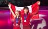 Piper Gilles et Paul Poirier patinent jusqu'à l'argent aux Championnats des quatre continents ISU