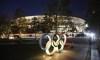 FAQ : Ce que le report des Jeux olympiques de Tokyo 2020 signifie pour le relais de la flamme et les partisans