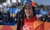 Apprenez à connaître les espoirs olympiques de Beijing 2022
